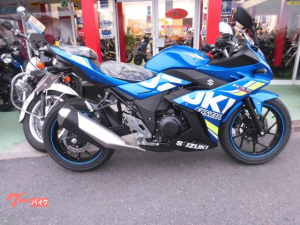 スズキ/GSX250R 国内モデル