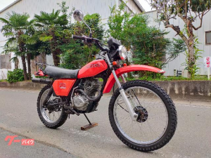ホンダ/XL125S