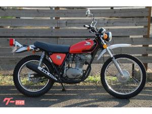 ホンダ/XL230