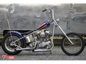 HARLEY-DAVIDSON/カスタムハーレー・60年パン・ロングチョッパー