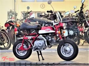 ホンダ/モンキー リジットZ型