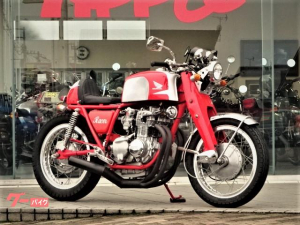 ホンダ/CB350Four RC160レプリカ