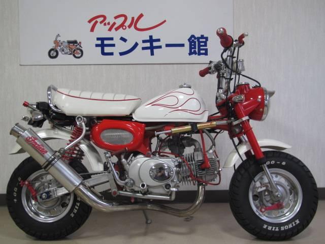 その他 その他メーカー・他車種 モンキータイプの画像(栃木県