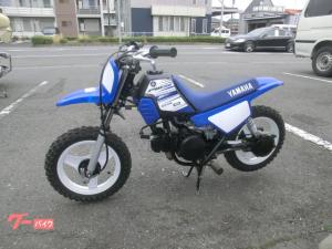 ヤマハ/PW50