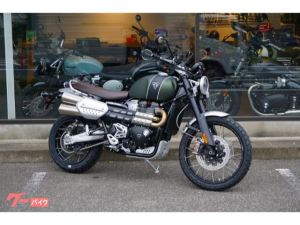 TRIUMPH/スクランブラー1200XC EURO5