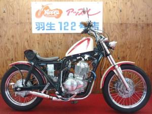 ホンダ/CB400SS チョッパーフルカスタム シングル仕様