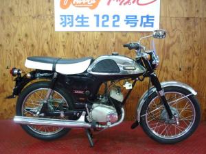 ヤマハ/AT90 空冷2スト2気筒エンジン