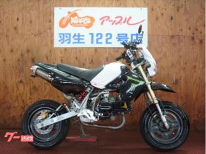 カワサキ/KSR110 ストライカーマフラー 油圧クラッチ仕様