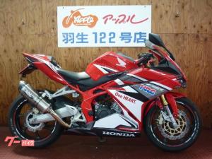 ホンダ/CBR250RR  ヨシムラマフラー