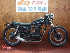 カワサキ/250TR ブラック スパトラ ローダウン