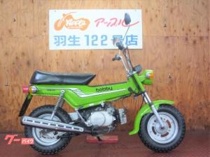 ヤマハ/ボビィ50 レトロ 2スト