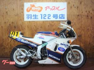 ホンダ/NSR50 ロスマンズカラー 社外BRDチャンバー