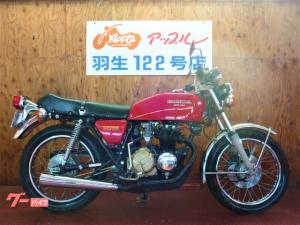 ホンダ/CB400F(408cc) 国内新規登録車 ヨンフォア