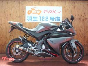 ヤマハ/YZF-R125 WRSマフラー