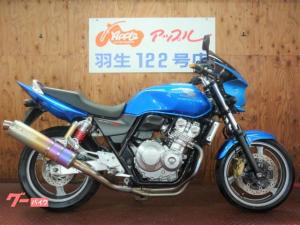 ホンダ/CB400Super Four VTEC Revo  モリワキフルエキゾーストマフラー ビキニカウル