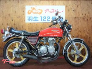 ホンダ/CB400F(408cc)ショート菅 アルフィンカバー キャストホイール タックロール