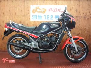 ヤマハ/RZ250R ブラックビキニカウル 29L 初期型モデル