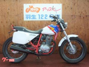 ホンダ/FTR223 ノーマル トリコロールカラー