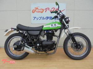 カワサキ/250TR スーパートラップ ハンドルカスタム