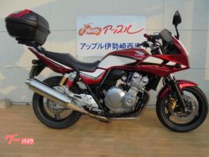 ホンダ/CB400Super ボルドール VTEC Revo スペシャルエディション トップケース付