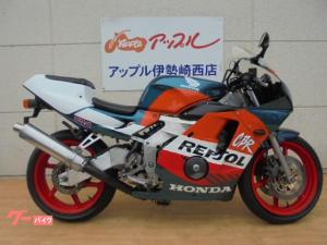 ホンダ/CBR250RR レプソル外装