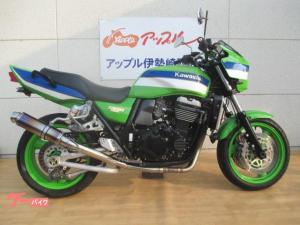 カワサキ/ZRX1100 社外マフラー フェンダーレス