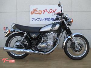 ヤマハ/SR400 ETC付
