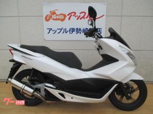 ホンダ/PCX125 イモビライザー付 社外マフラー