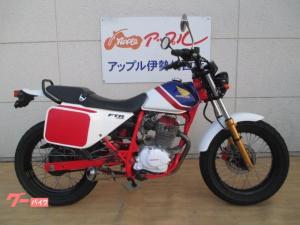 ホンダ/FTR223 スーパートラップ グラブバー付