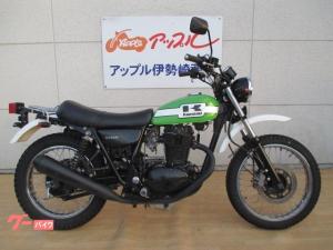 カワサキ/250TR ハンドルカスタム リアキャリア グリップヒーター付
