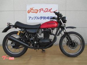 カワサキ/250TR スモールテール