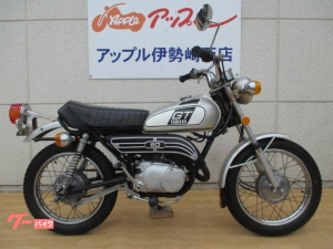 ヤマハ/GT50 ミニトレ 4速