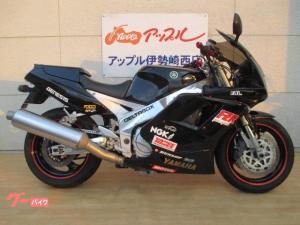 ヤマハ/FZR1000 3GM シングルシートカウル バーハンドル