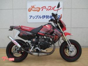 カワサキ/KSR-II チャンバー ハンドガード NSRホイール