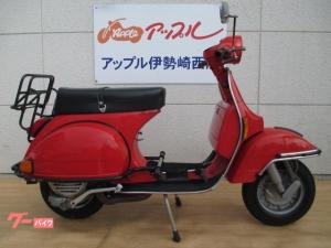 VESPA/P200E フロントバンパー リアキャリア付