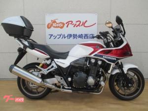 ホンダ/CB1300Super ボルドール  トップケース グリップヒーター ETC付