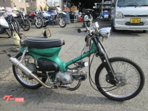 ホンダ/スーパーカブ50