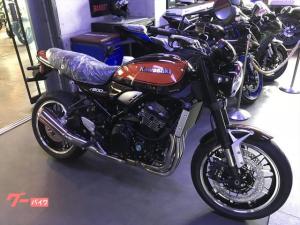 北海道 Z900RS(カワサキ)の中古バイク・新車バイク | goo - バイク情報