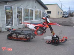 スノーバイク/スノーバイク モトクロッサー