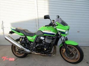 カワサキ/ZRX1200 DAEGファイナルエディション