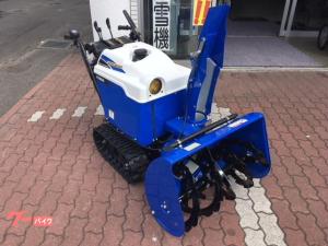 除雪機/ヤマハ YSF1070T イージーターン Newモデル