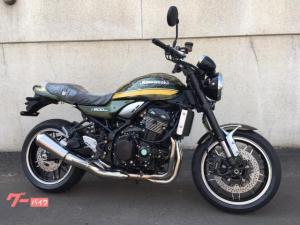 北海道 カワサキの中古バイク・新車バイク | goo - バイク情報