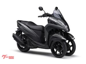 ヤマハ/トリシティ125 ABS 2021新車
