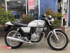 ホンダ/GB250クラブマン 後期型モデル