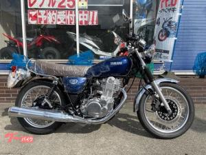 ヤマハ/SR400 2021モデル ファイナルエディション