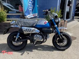 ホンダ/モンキー125 ABS 2021モデル
