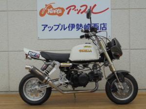 ホンダ/ゴリラ フルカスタム ナイス110エンジン