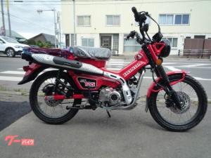 ホンダ/CT125ハンターカブ