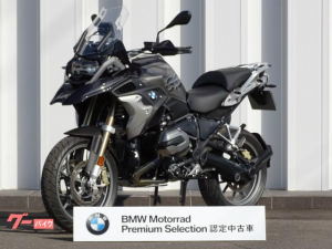 BMW/R1200GS Exclusive 認定中古車