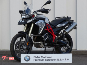 BMW/F800GS TROPHY  認定中古車